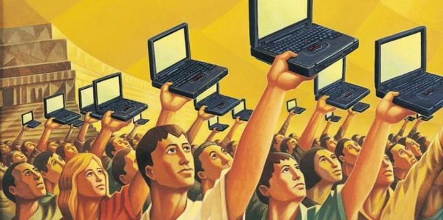 DigitalDemocracyWeb