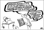 La falacia de la demoscopia en las primarias del PSC de Barcelona