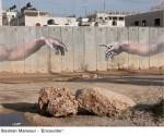 Grises en el conflicto árabe-israelí