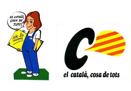 Pequeña reflexión sobre las lenguas de la república catalana